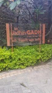 Fort-Jadhavgarh-Review-The-entrance