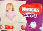 Newest Diaper in Town: Huggies Wonderpants Review